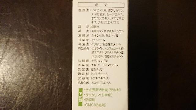 f:id:nanakozi:20210610223341j:image