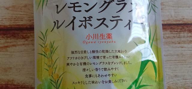 f:id:nanakozi:20210628120319j:image