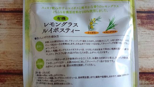f:id:nanakozi:20210702061817j:image