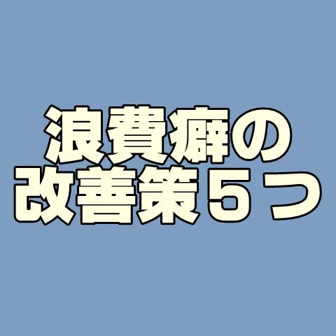 f:id:nanalog000:20180620203947j:plain