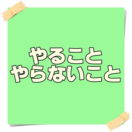 f:id:nanalog000:20180623101316j:plain