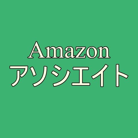 f:id:nanalog000:20180628000304j:plain