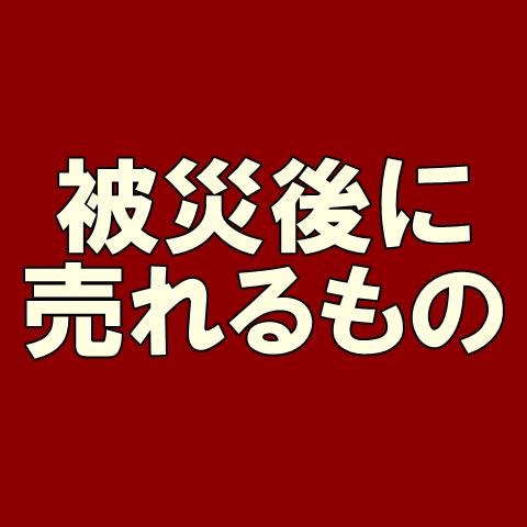 f:id:nanalog000:20180708192730j:plain