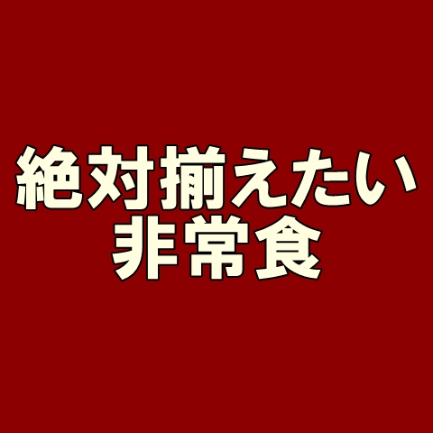 f:id:nanalog000:20180709213541j:plain
