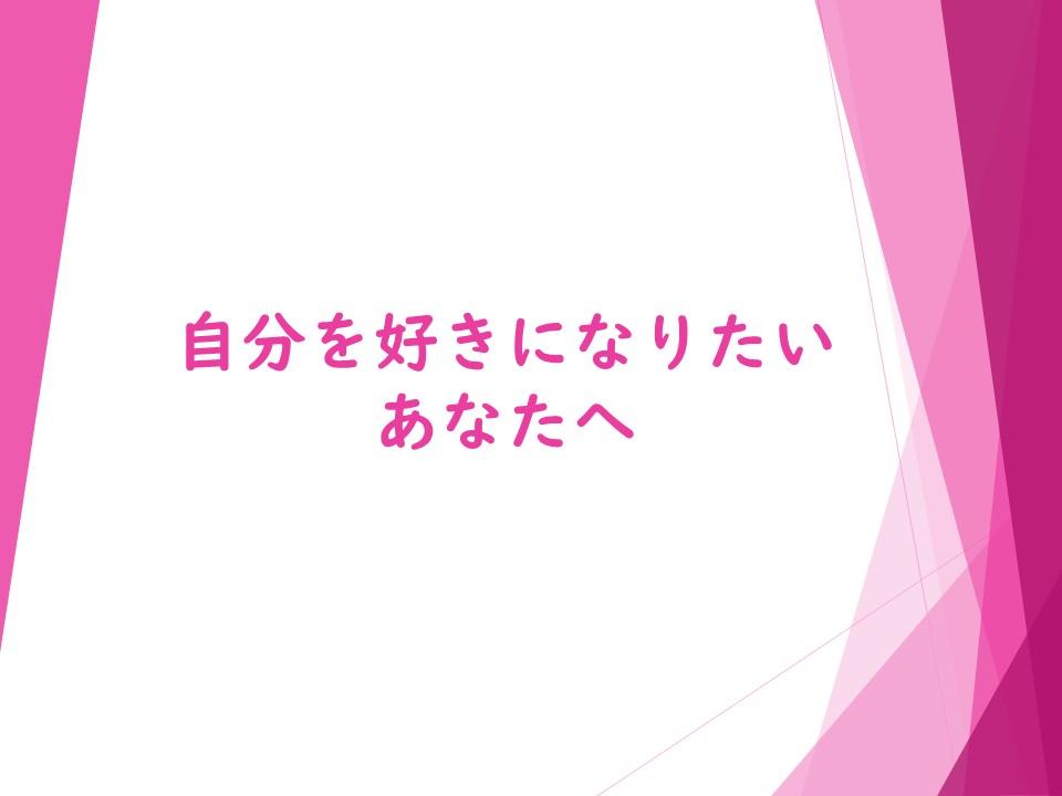 f:id:nanalog000:20191013233852j:plain