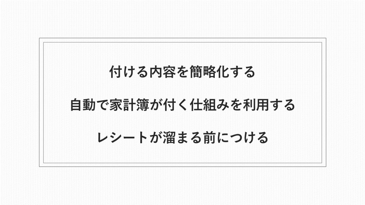 f:id:nanalog000:20191125205818p:plain