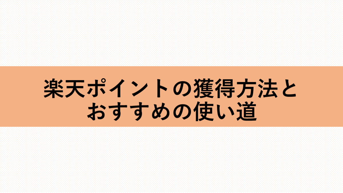 f:id:nanalog000:20200112200503p:plain