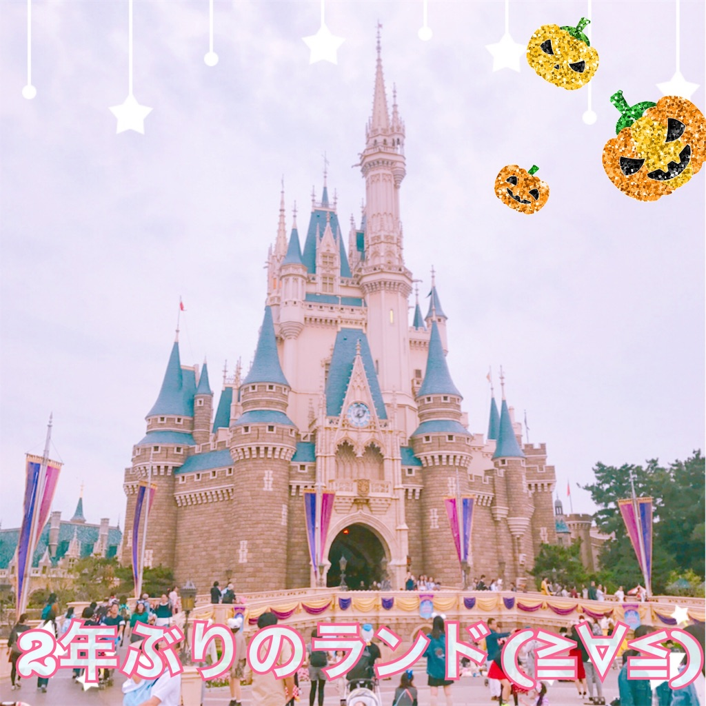 f:id:nanaluna7:20181031014048j:image