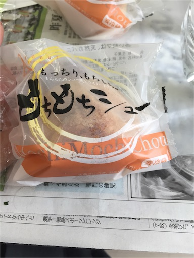f:id:nanamaru-1126:20161222172822j:image
