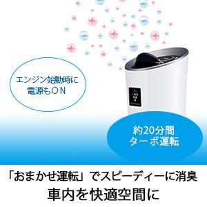 f:id:nanamaru-kun:20200516183823j:plain