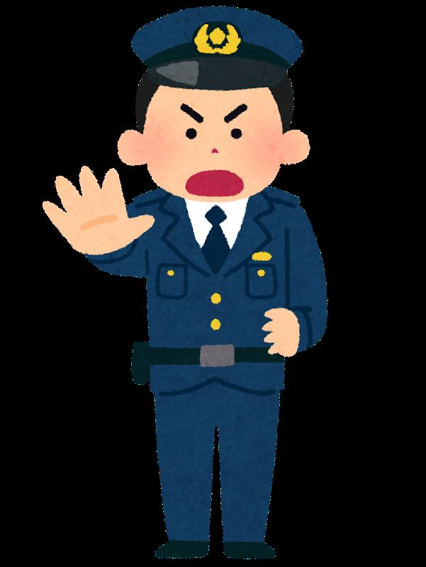 f:id:nanamaru-kun:20200522162639p:plain