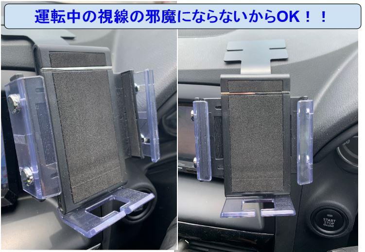 f:id:nanamaru-kun:20200522181137j:plain