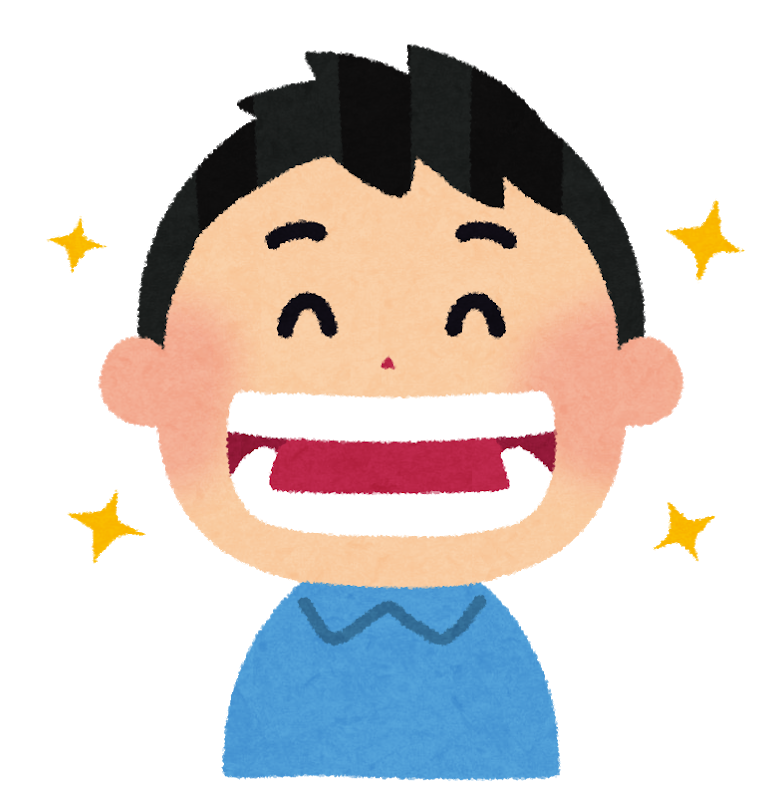 f:id:nanamaru-kun:20200522195727p:plain