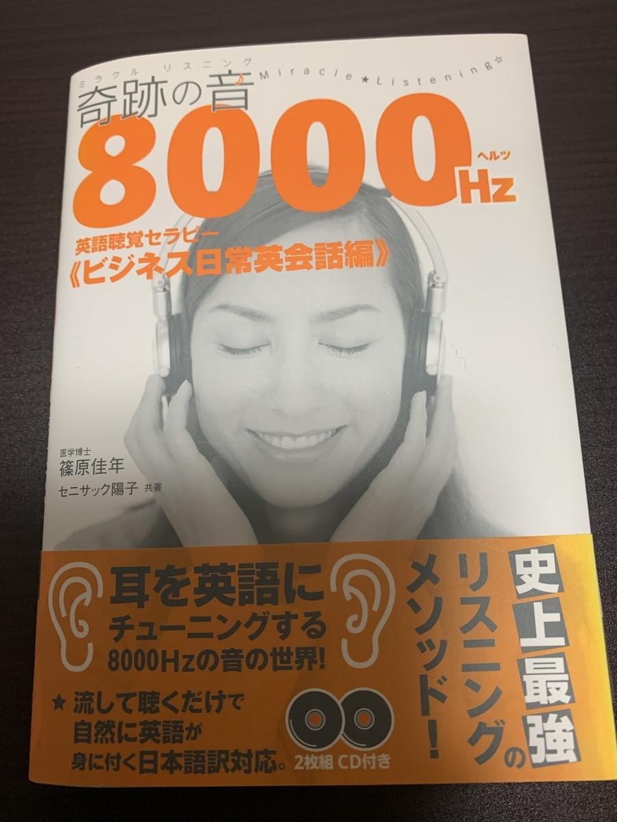 f:id:nanamaru-kun:20200528000240j:plain