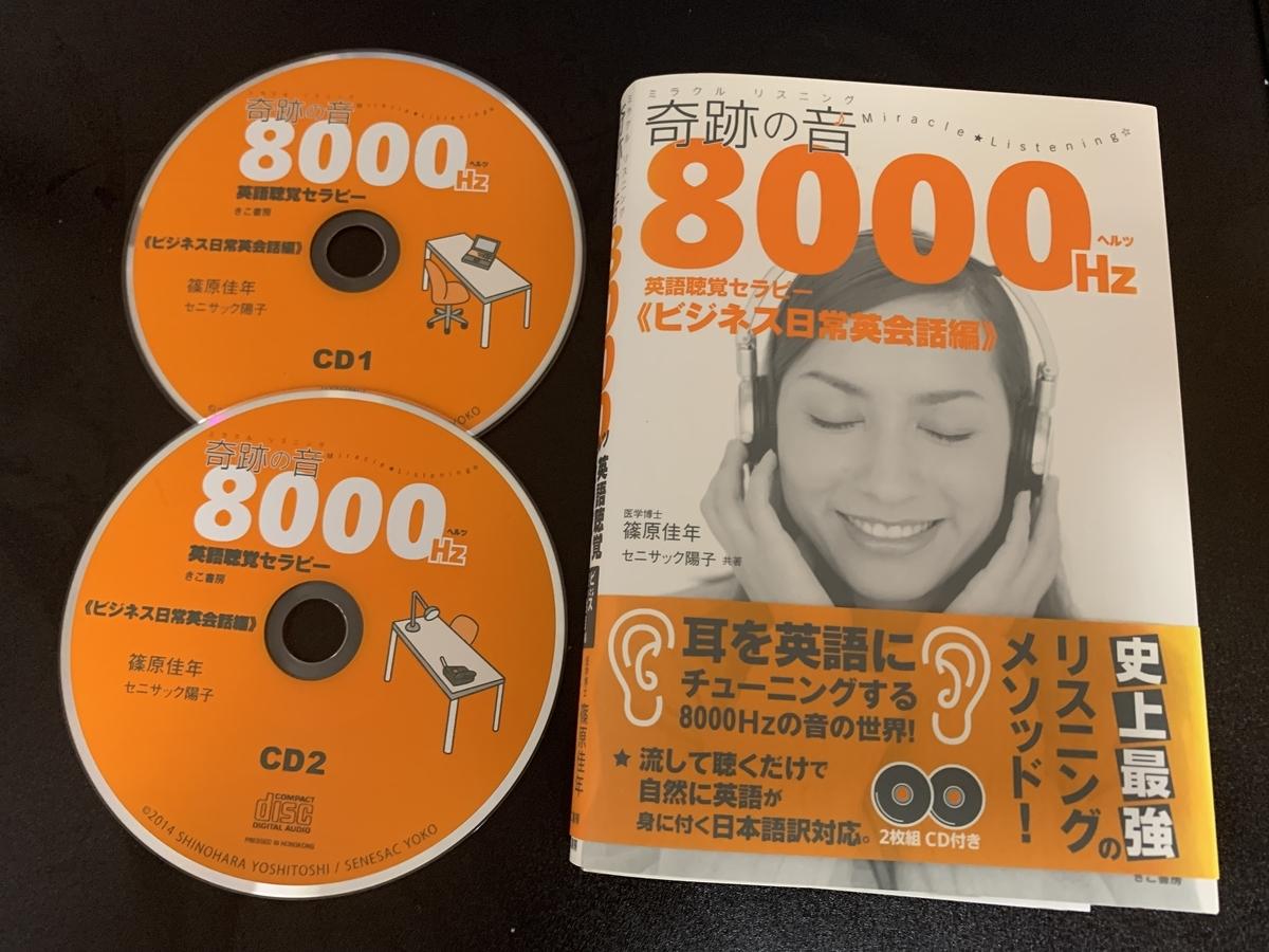 f:id:nanamaru-kun:20200528000301j:plain