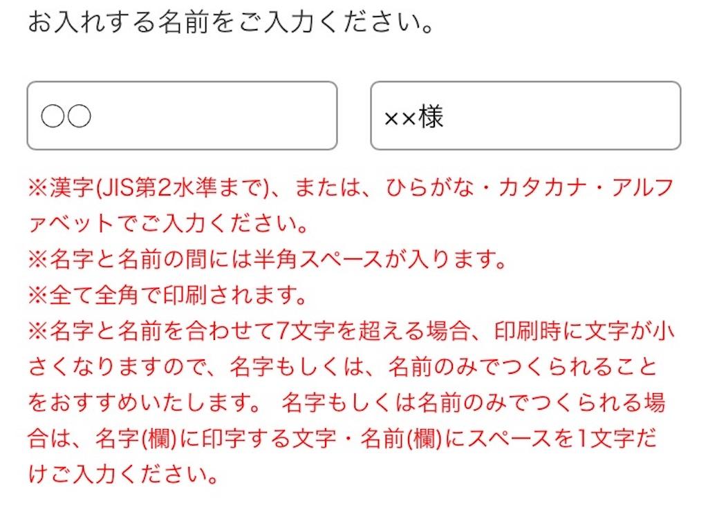 f:id:nanameno77me:20180327191522j:image