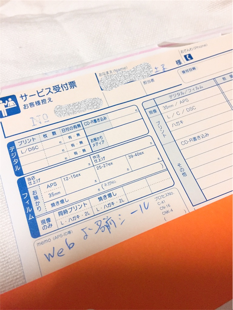 f:id:nanameno77me:20180327192339j:image
