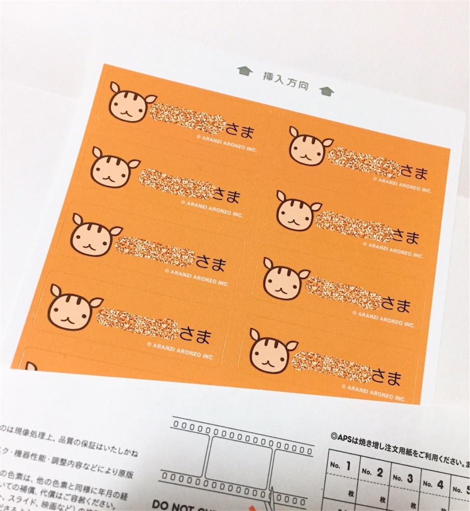 f:id:nanameno77me:20180327192641j:image
