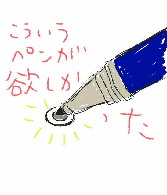 f:id:nanameueko:20170517162620j:image