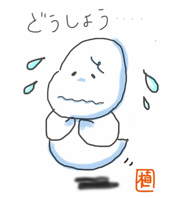 f:id:nanameueko:20170526132741j:image
