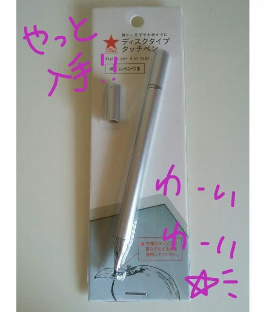 f:id:nanameueko:20170602111025j:image