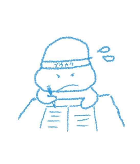 f:id:nanameueko:20170801200313j:image