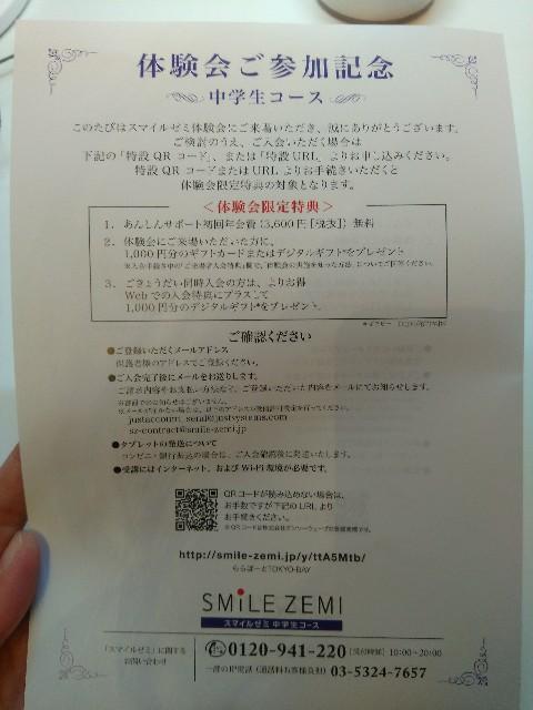 f:id:nanameueko:20171212214648j:image
