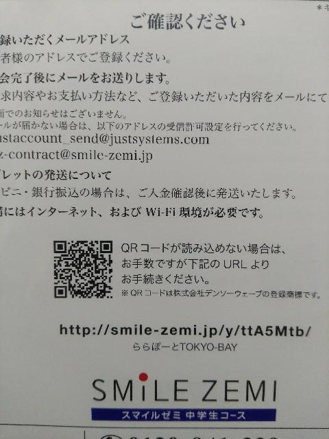 f:id:nanameueko:20171212214657j:image