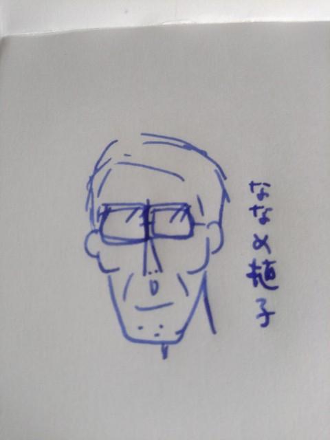 f:id:nanameueko:20180310153025j:image
