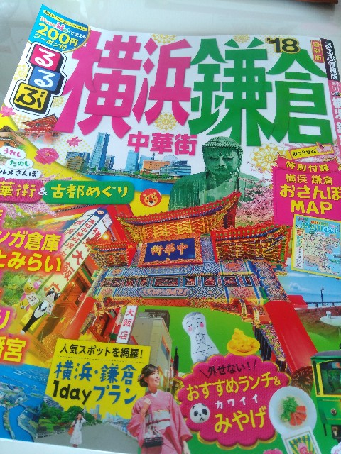 f:id:nanameueko:20180328124913j:image