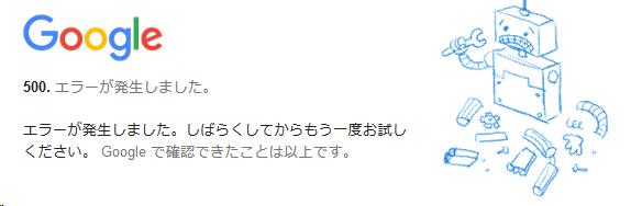 f:id:nanameueshita:20201214211553p:plain