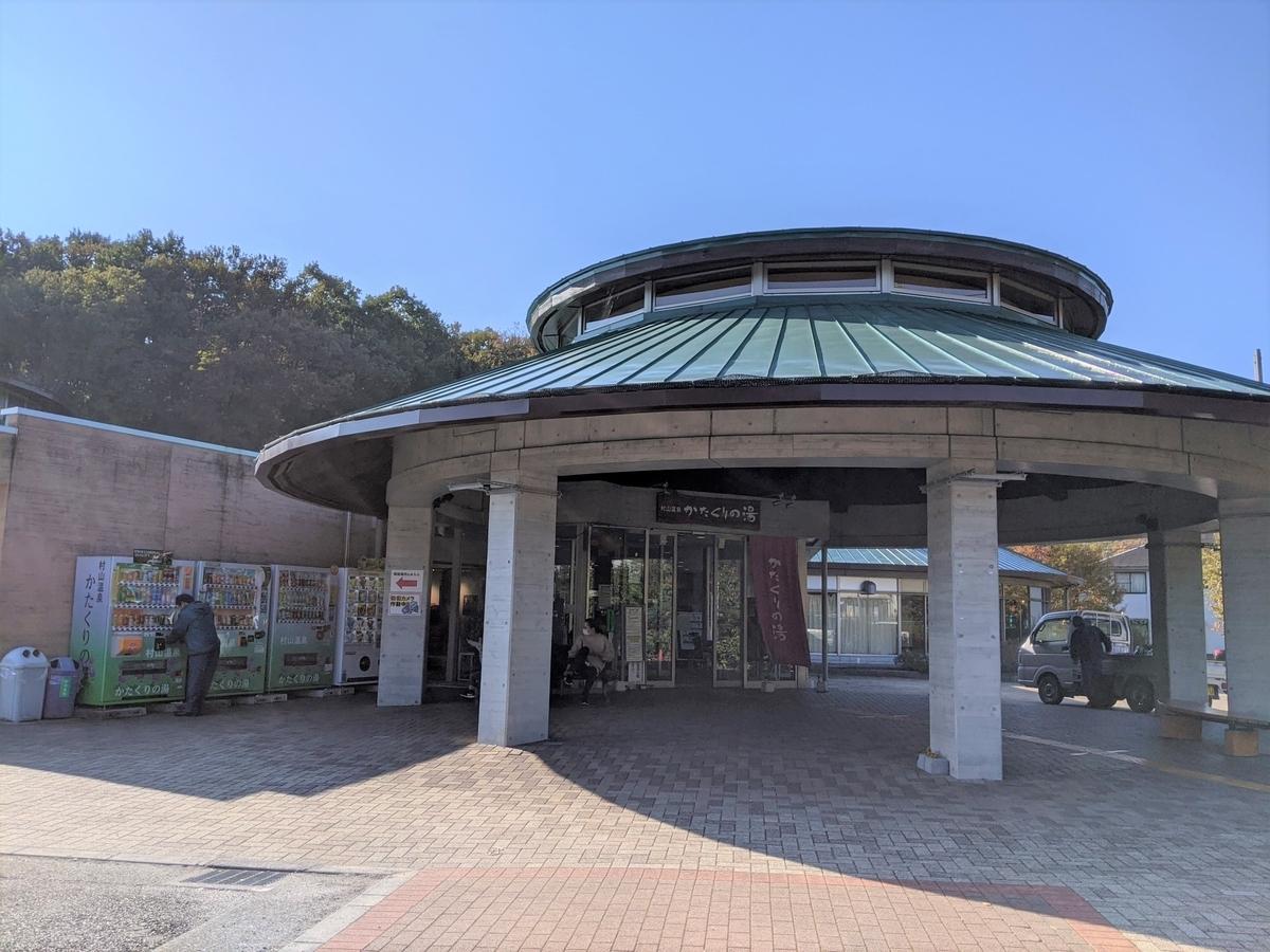 f:id:nanami-JP:20201115201624j:plain