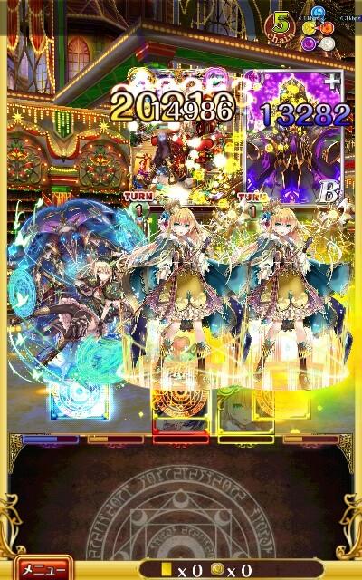 f:id:nanami-nanami:20161218003453j:image