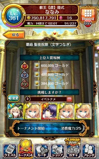 f:id:nanami-nanami:20161218003942j:image