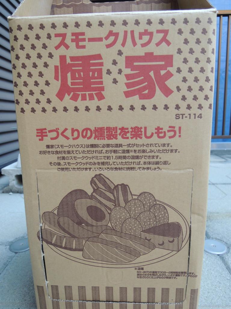 f:id:nanami-nanami:20170106123943j:plain
