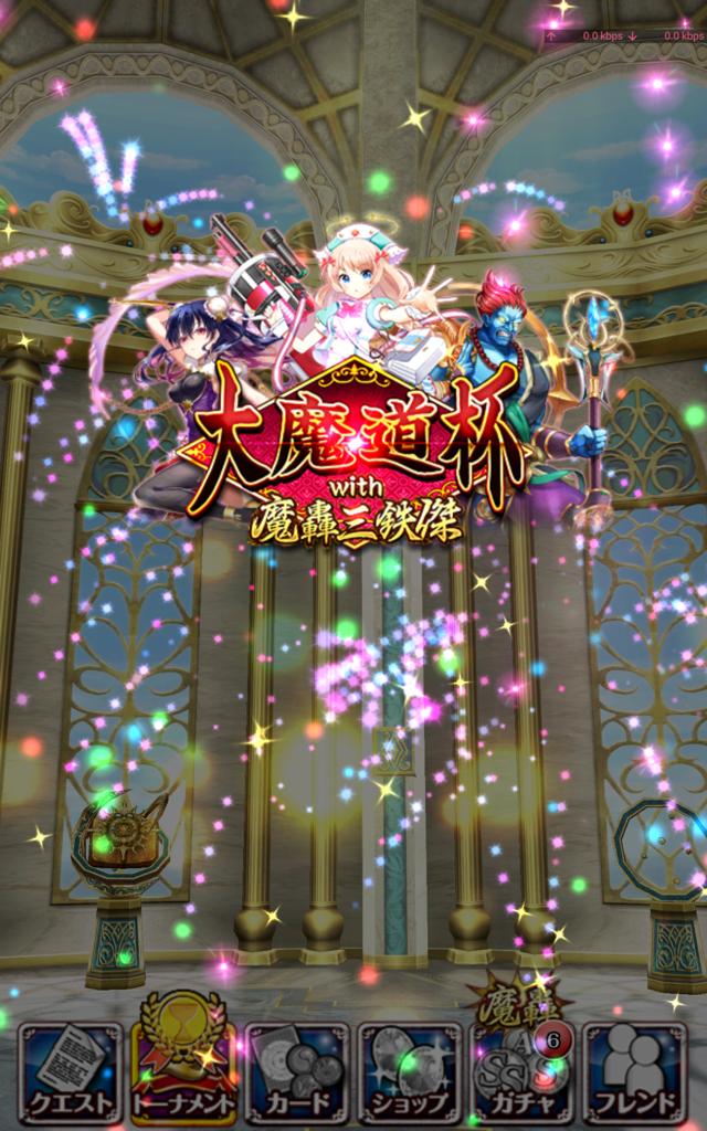 f:id:nanami-nanami:20170121010820p:plain