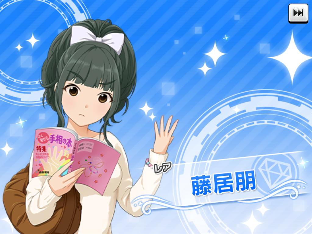 f:id:nanami-nanami:20170214183001p:image