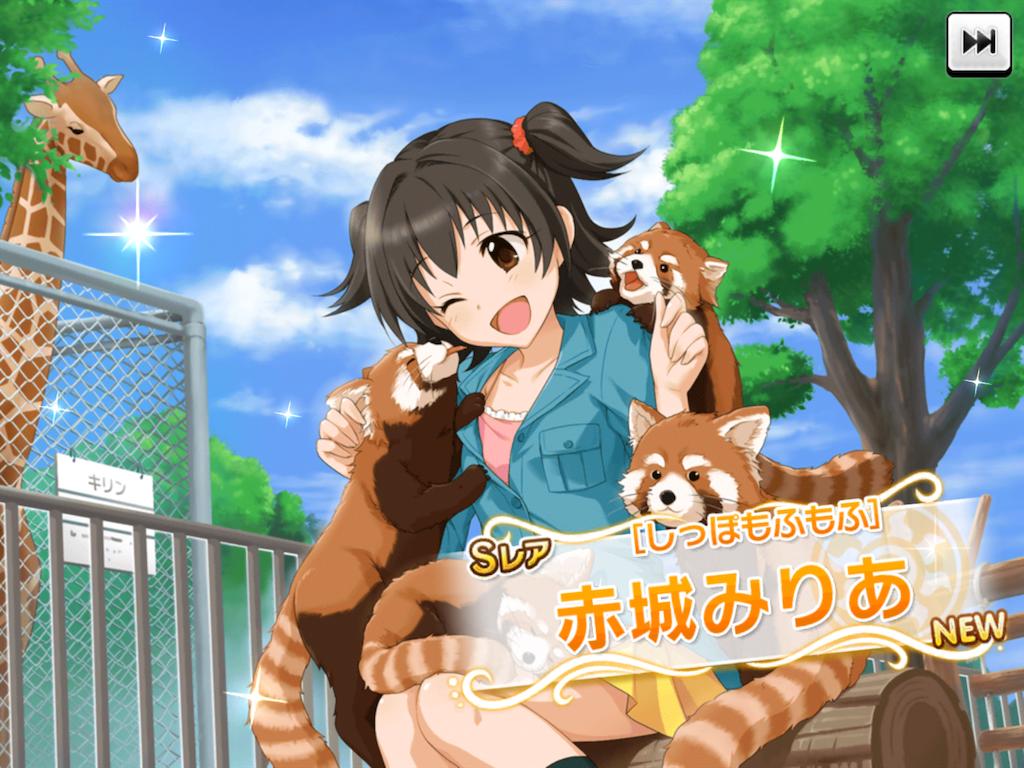f:id:nanami-nanami:20170215150457p:image