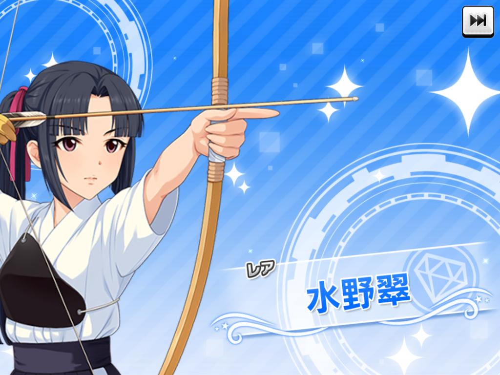 f:id:nanami-nanami:20170221195904p:image
