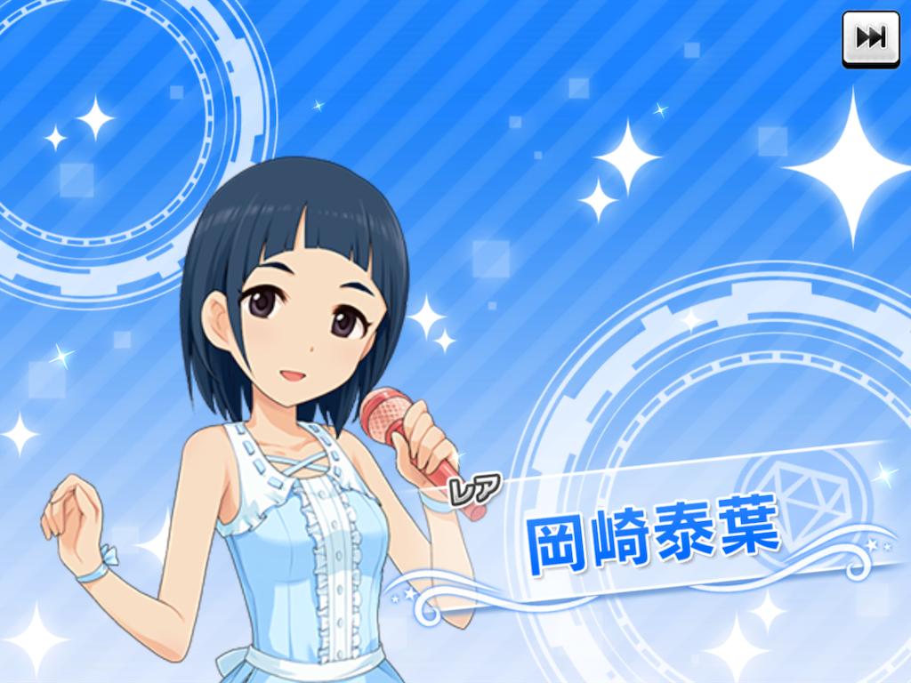 f:id:nanami-nanami:20170226142222p:image