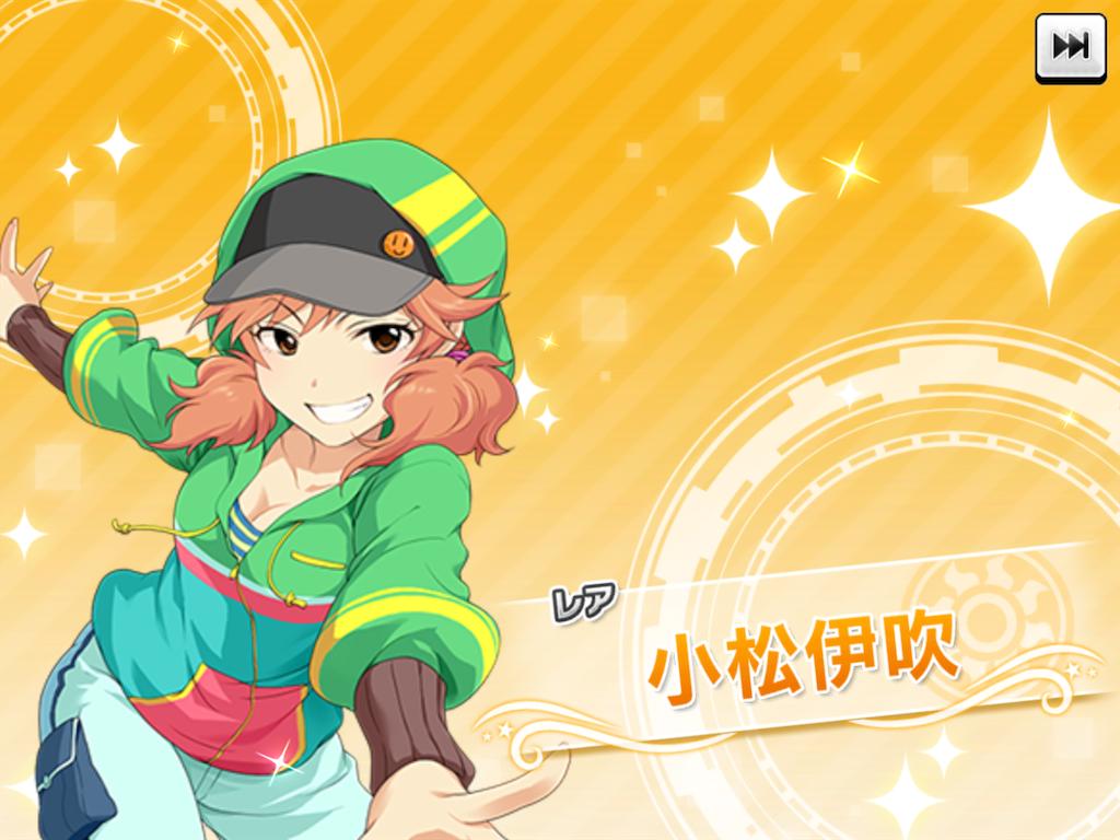 f:id:nanami-nanami:20170226142250p:image