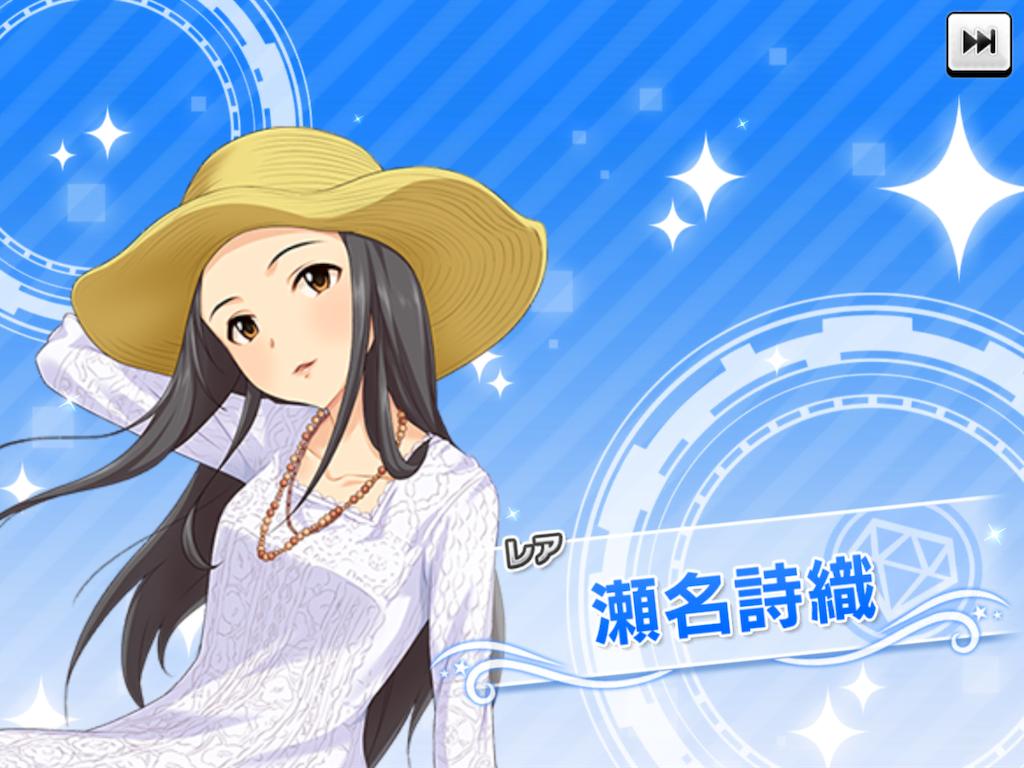 f:id:nanami-nanami:20170303221224p:image