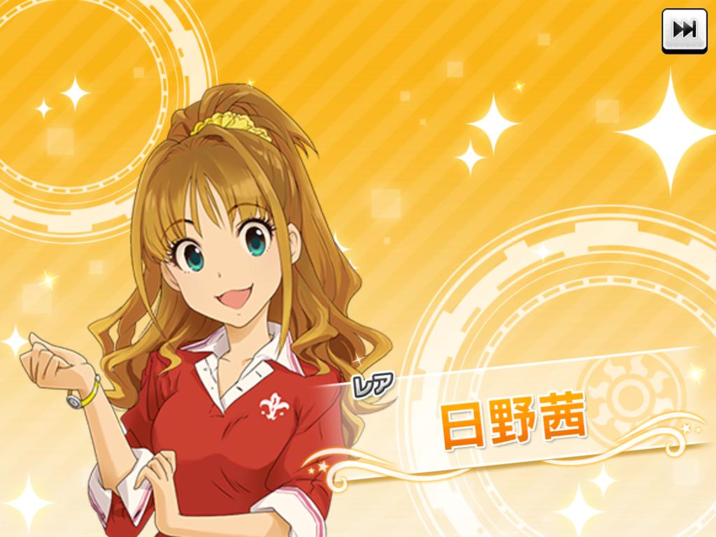f:id:nanami-nanami:20170303221344p:image