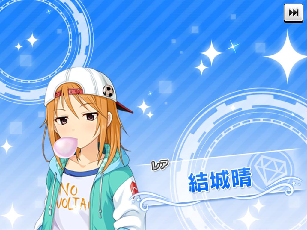 f:id:nanami-nanami:20170303221409p:image