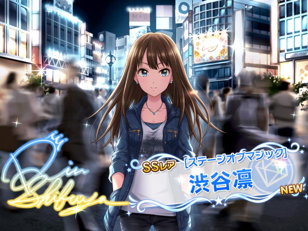 f:id:nanami-nanami:20170303221619p:image