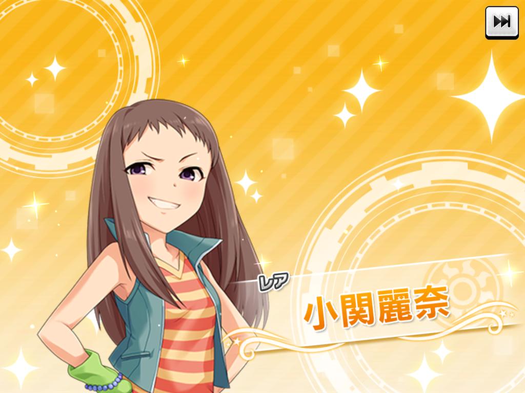 f:id:nanami-nanami:20170309212506p:image