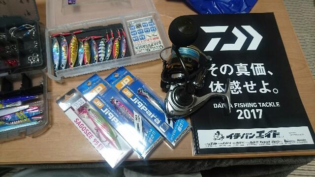 f:id:nanami0629:20170113193315j:image