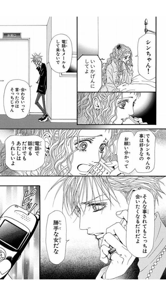 f:id:nanami12392985:20171206190949p:plain