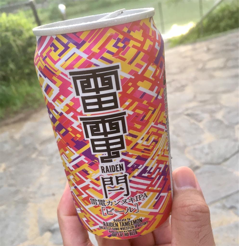 f:id:nanami_357:20210607194840j:image