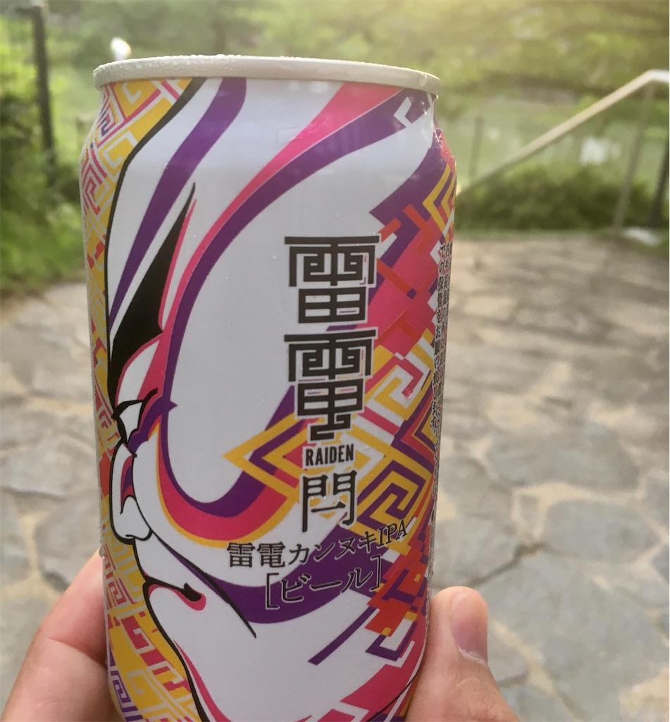f:id:nanami_357:20210607194844j:image